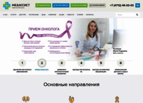 Medassist-k.ru thumbnail