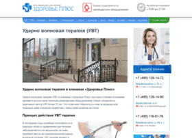 Medcentr-plus.ru thumbnail