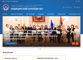 Medcollege7.ru thumbnail