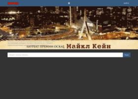 Medduza.ru thumbnail