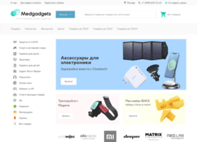 Medgadgets.ru thumbnail