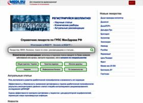 Medi.ru thumbnail