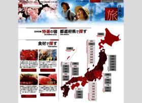 Media-japan.co.jp thumbnail