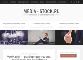 Media-stock.ru thumbnail