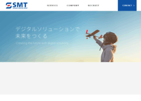 Media-tec.jp thumbnail