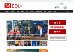Media.gr thumbnail