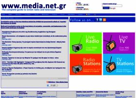 Media.net.gr thumbnail