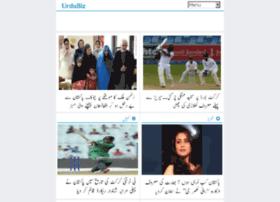 Media.urdubiz.com thumbnail