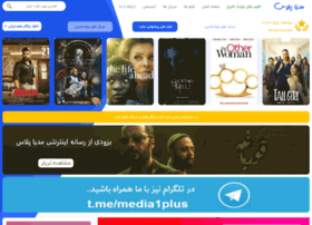 Media1plus.ir thumbnail
