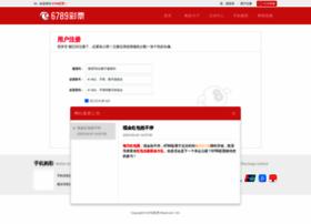 Mediacom3000.net thumbnail