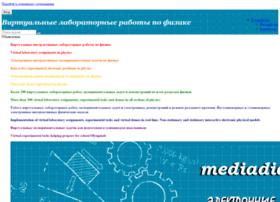 Mediadidaktika.ru thumbnail