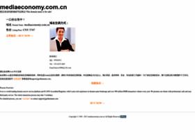 Mediaeconomy.com.cn thumbnail