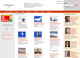 Mediaguide.ru thumbnail