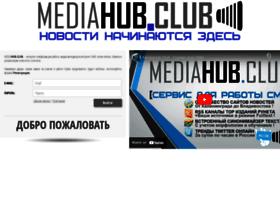 Mediahub.club thumbnail
