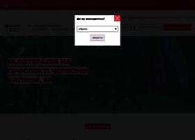 Median.kiev.ua thumbnail
