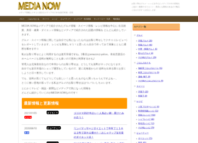 Medianow.jp thumbnail