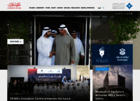 Mediaoffice.ae thumbnail