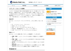 Mediastaff.co.jp thumbnail
