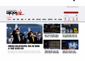 Mediatoday.co.kr thumbnail