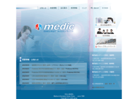 Medic-grp.co.jp thumbnail