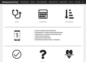 Medical-club.net thumbnail
