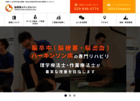 Medical-reha.jp thumbnail