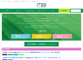 Medicalbasement.jp thumbnail