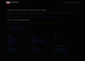 Medicalib.ru thumbnail