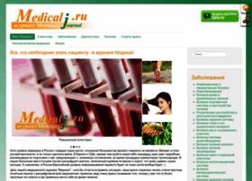 Medicalj.ru thumbnail