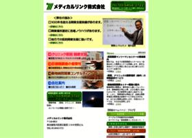 Medicallink.co.jp thumbnail