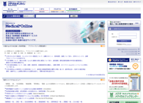 Medicalonline.jp thumbnail