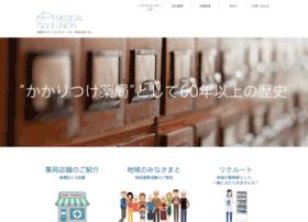 Medicalunion.jp thumbnail
