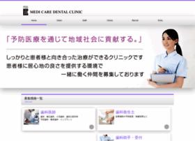 Medicare-dental.info thumbnail