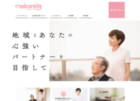 Medicare-life.co.jp thumbnail