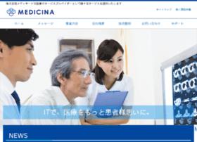 Medicina.co.jp thumbnail