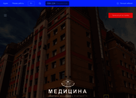 Medicina.ru thumbnail