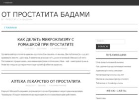 Medicinecatalog.ru thumbnail