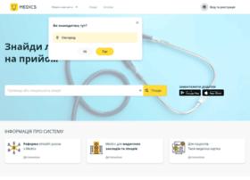 Medics.com.ua thumbnail