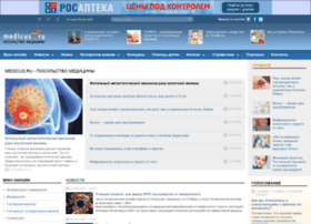 Medicus.ru thumbnail