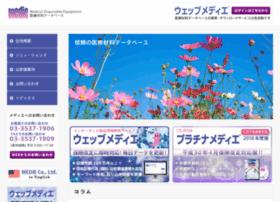 Medie.jp thumbnail