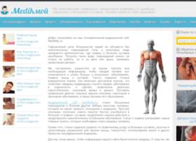 Medikmy.ru thumbnail