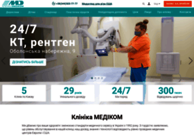 Medikom.ua thumbnail