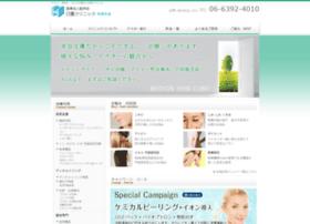 Medion-clinic.jp thumbnail
