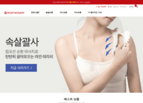 Meditherapy.co.kr thumbnail