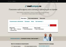 Medkompas.ru thumbnail