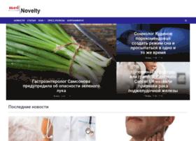 Mednovelty.ru thumbnail