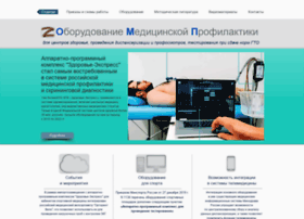 Medprof.org thumbnail