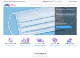 Medprofi-rf.ru thumbnail