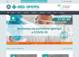Medprofi73.ru thumbnail
