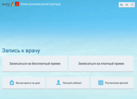Medregtver.ru thumbnail